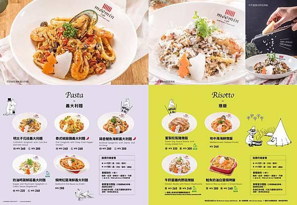 5. 義大利麵 燉飯.jpg