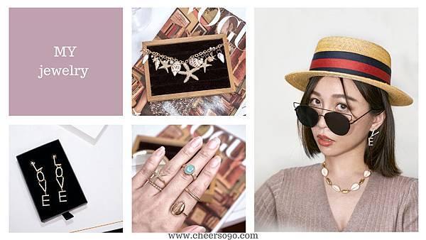 飾品戰利品分享 HM ZARA SHEIN 21.jpg