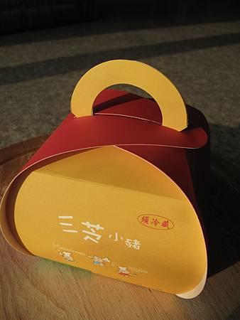 三芝小豬-1.JPG