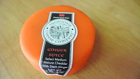 Ginger Spice-1.JPG