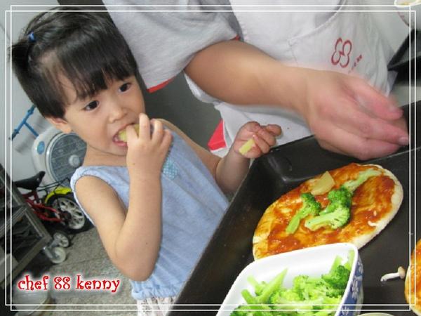 1-做披薩 004.jpg