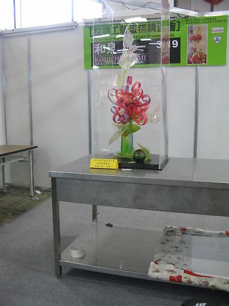 2010烘培展 011.jpg