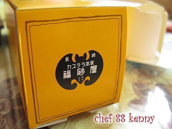 小-福砂屋蛋糕 031.jpg