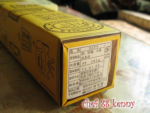 小-福砂屋蛋糕 009.jpg