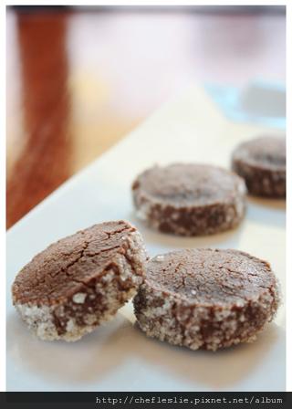 羅勒巧克力鑽石餅乾 (Diamant au chocolat et au basilic) NTD$25.(2顆)/$80.(包)