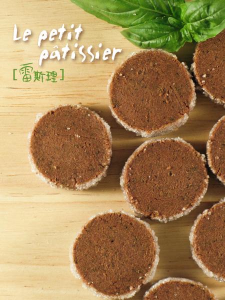 羅勒巧克力鑽石餅乾(Diamant au chocolat & au baslilic) NTD$80./70g
