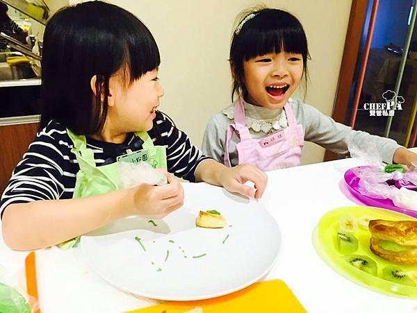 2015.11.29『甜蜜蜜金磚水果塔』親子廚房