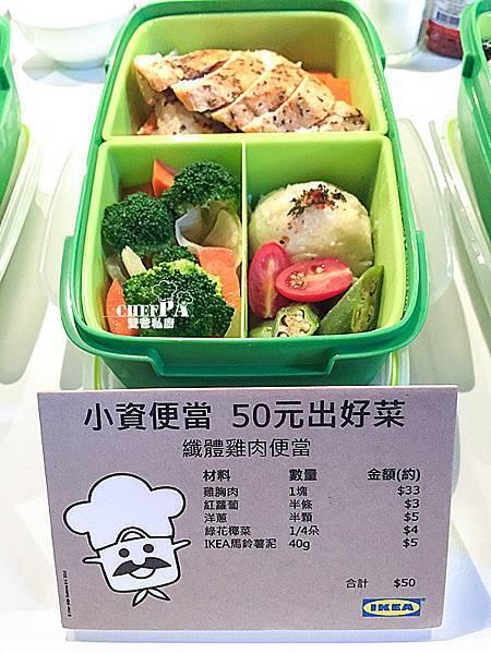 『雙爸私房菜單-小資便當50元做好菜』五道料理簡單做