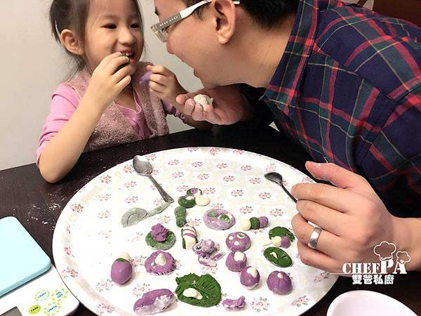 『雙爸私房菜單』創意紅豆湯圓