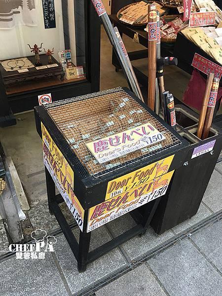 奈良和服體驗 (523).jpg