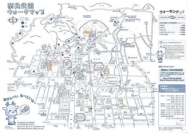 奈良地圖 鹿 世界遺產-1.jpg