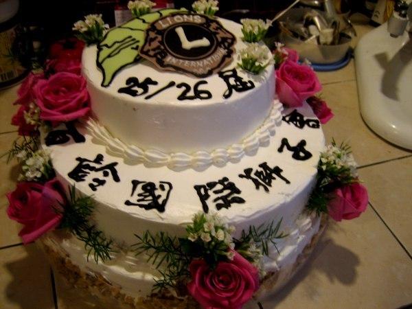 獅子會logo cake