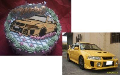 EVO Sport car