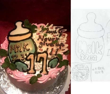 奶瓶生日蛋糕,顧客自己畫的設計圖唷 呵呵