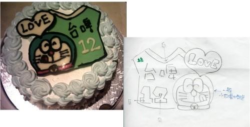 奕翔's cake