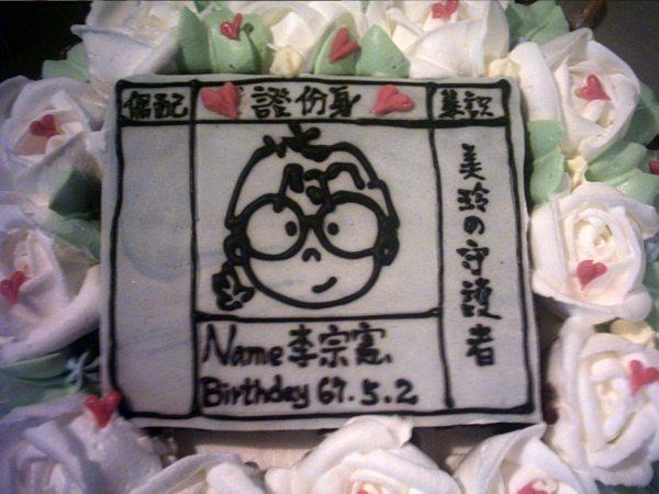 Allen's proposing cake