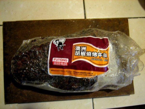澳洲煙燻牛肉Aus beef