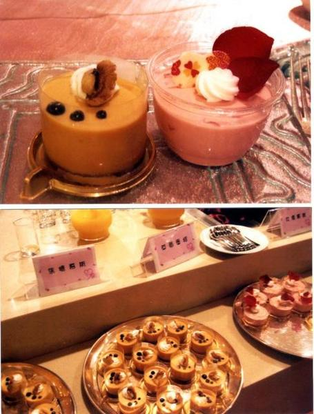 caramal mousse & rose mousse