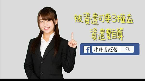 【職場】被資遣可要3權益+資遣費自算!|律師真心話-HR