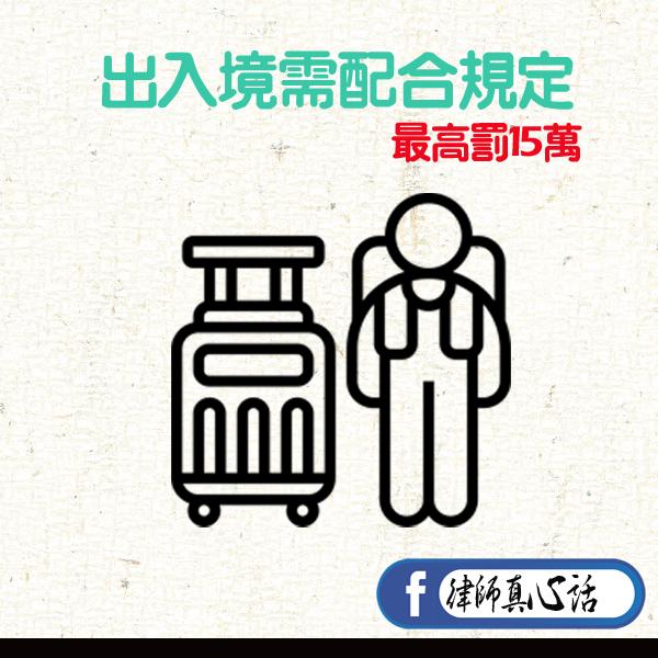 武漢肺炎2