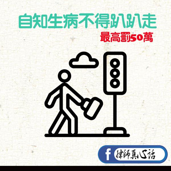 武漢肺炎3