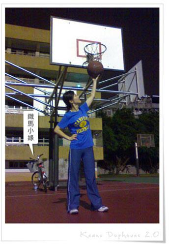 打籃球06.jpg