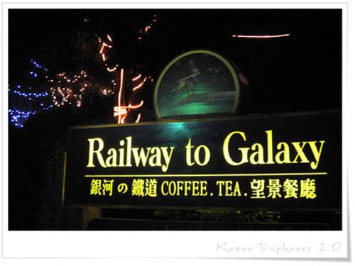高鐵01.jpg