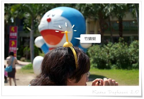 小人國03.jpg