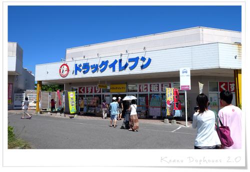 石垣島18.jpg
