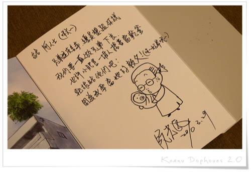 東華春02.jpg
