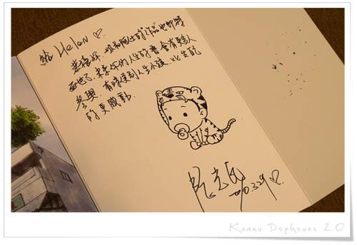 東華春03.jpg