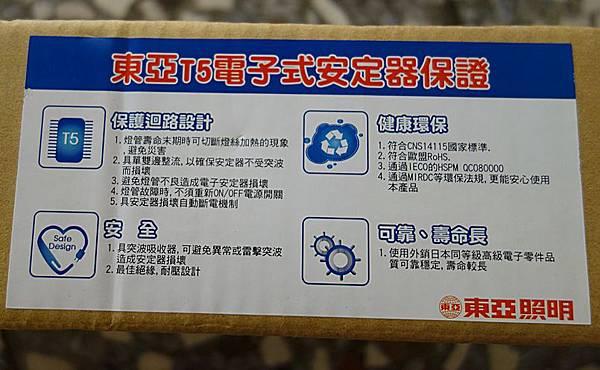 T5吸頂燈系列1.JPG