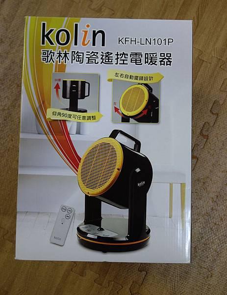 歌林陶瓷遙控電暖器.JPG