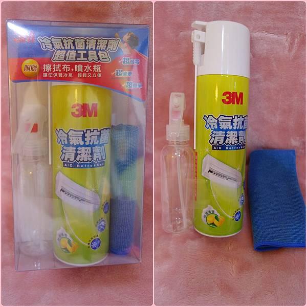 3M冷氣清潔劑1.jpg