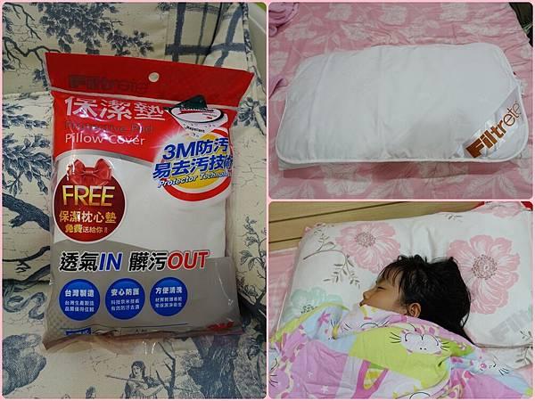 3M保潔枕心墊.jpg