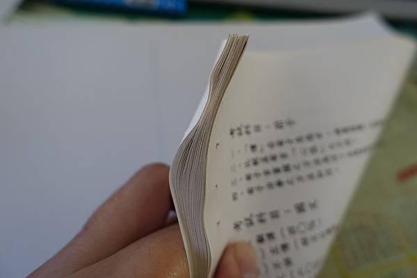 釘書機3.JPG