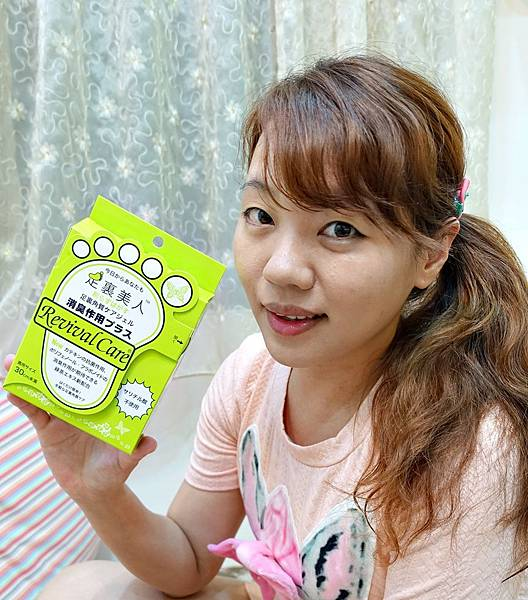 【體驗】足裏美人-綠茶舒活~溫和乳酸凝膠足膜,輕鬆去除你的陳年臭腳皮