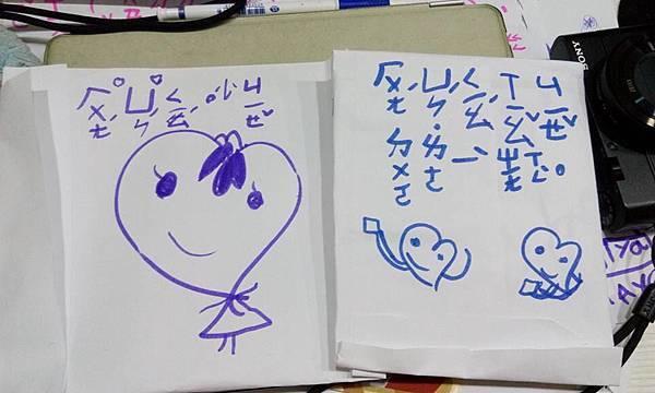 小孩畫圖.jpg