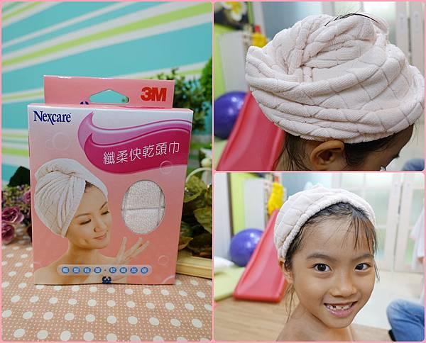 快乾頭巾5.jpg