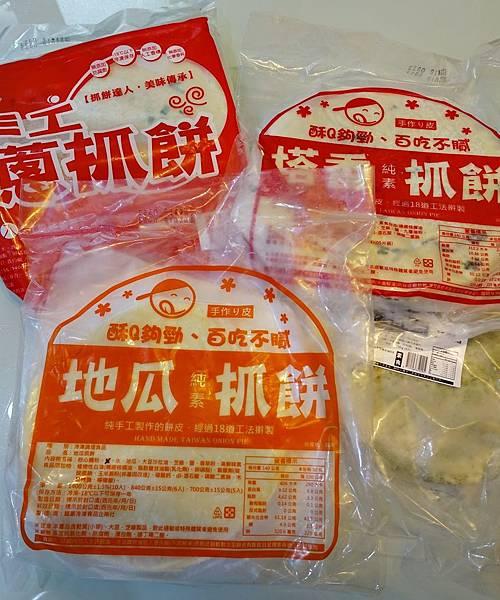 蔥抓餅1.JPG