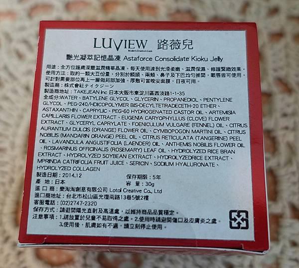 luview2.JPG