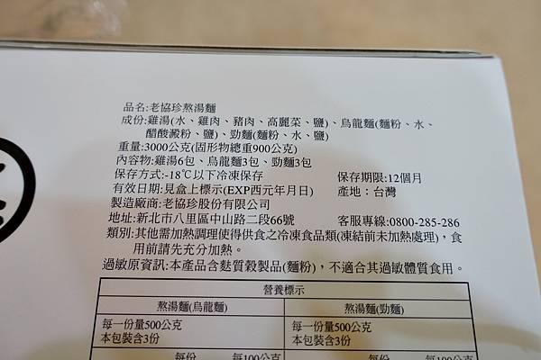 熬湯麵2.JPG