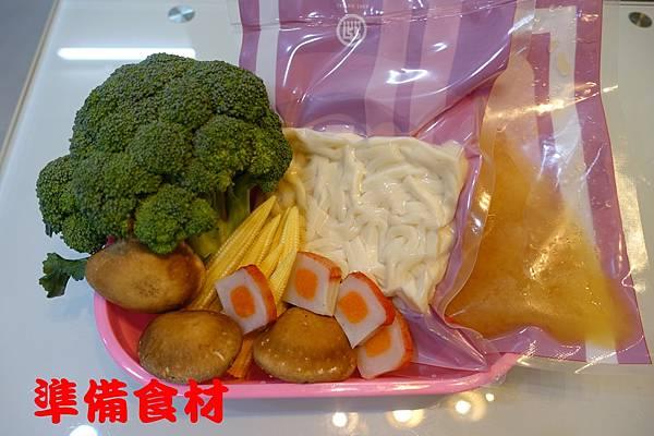 熬湯麵6.JPG