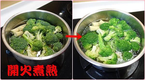 熬湯麵9.jpg