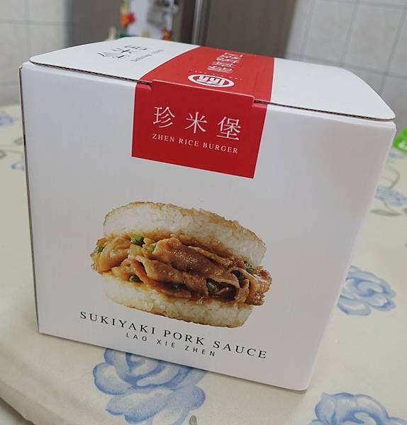 熬湯麵21.JPG