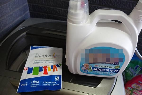 洗衣片7.JPG