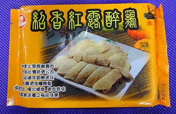 彙饌雞3.JPG