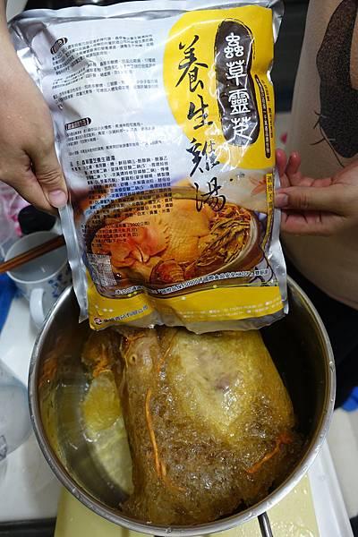 彙饌雞10.JPG