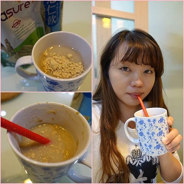 藜麥粉7.jpg