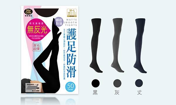 絲襪.jpg